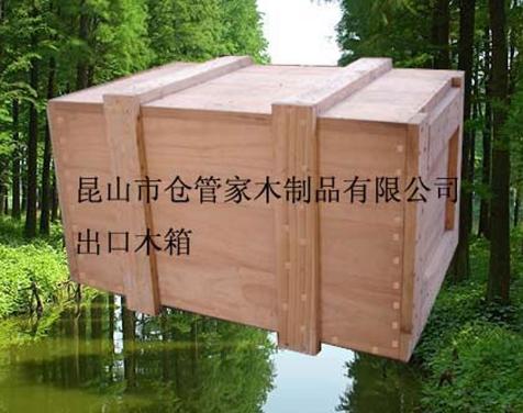 Export wooden box