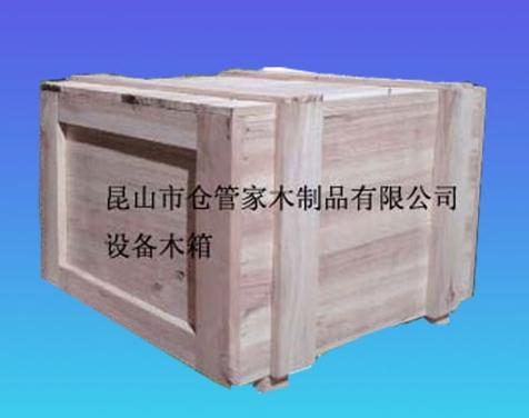 Equipment wooden box